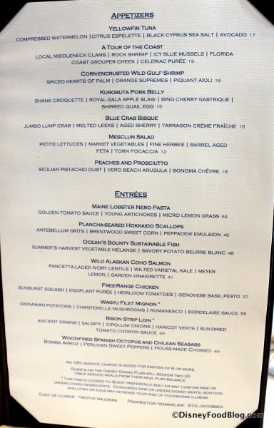 Menu -- Appetizers -- Click to Enlarge