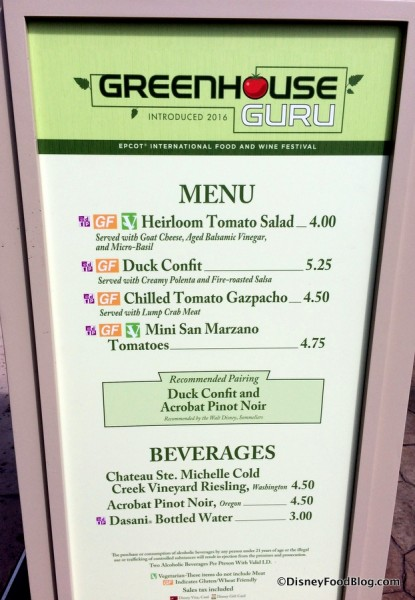 Greenhouse Guru Menu