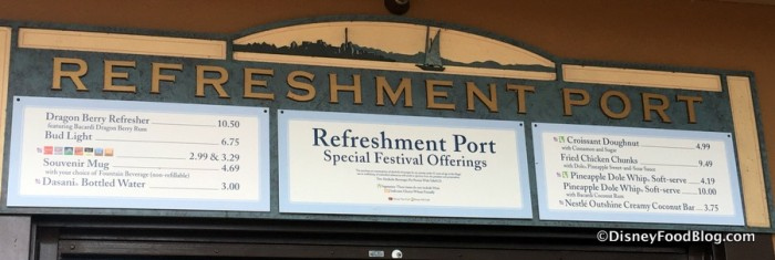 Refreshment Port Menu
