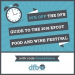 Pre-Order the **2017 DFB Guide to Walt Disney World Dining** e-Book for 25% Off — and Get Our 2016 Edition FREE!