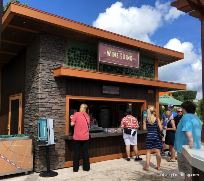epcot-food-and-wine-festival-2016-the-wine-and-dine-studio