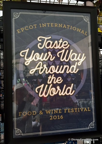 2016 Epcot Food and Wine Festival Poster