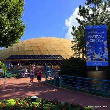 festival-center-outside-16