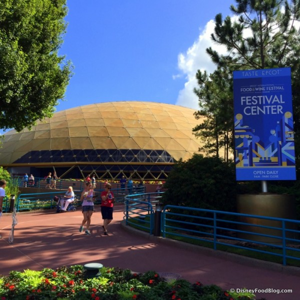 Festival Center During the Epcot Food and Wine Festival