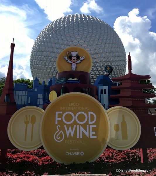 2016 Epcot Food and Wine Festival