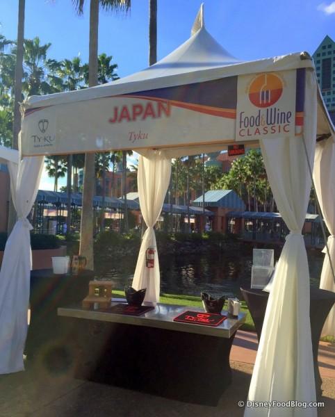 Japan Sake Booth