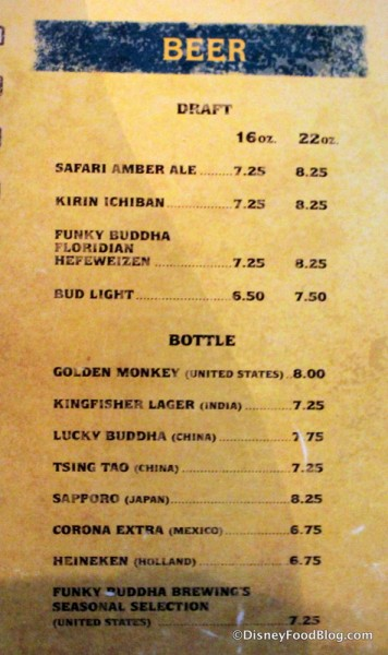Beer Menu -- Click to Enlarge