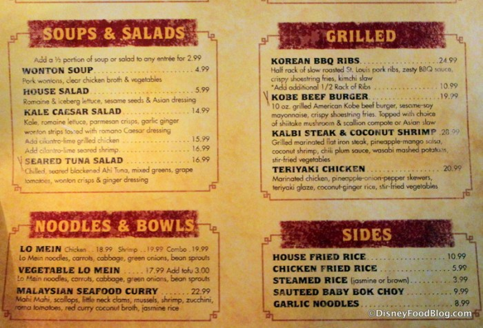 More Menu Items -- Click to Enlarge