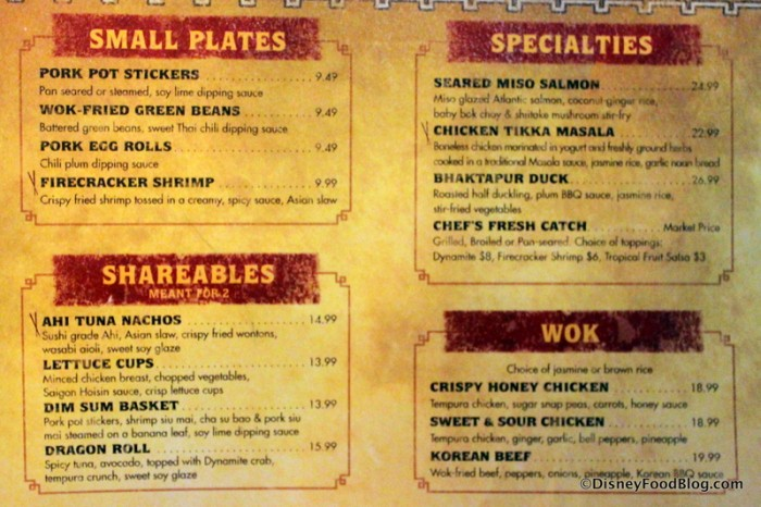 Appetizers, Specialties, and Wok Menu -- Click to Enlarge