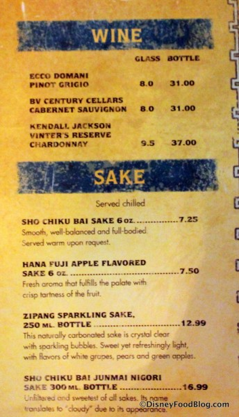 Wine and Sake Menu -- Click to Enlarge