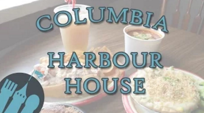 columbia-harbour-house-600-pixels