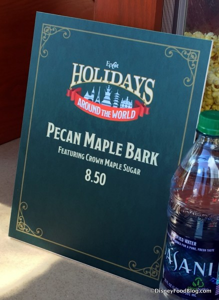 Pecan Maple Bark