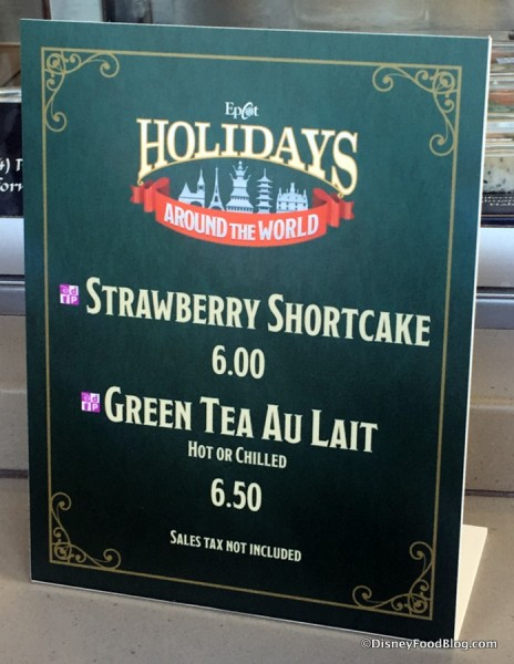Strawberry Shortcake and Green Tea au Lait sign