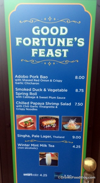 Good Fortune's Feast Booth Menu