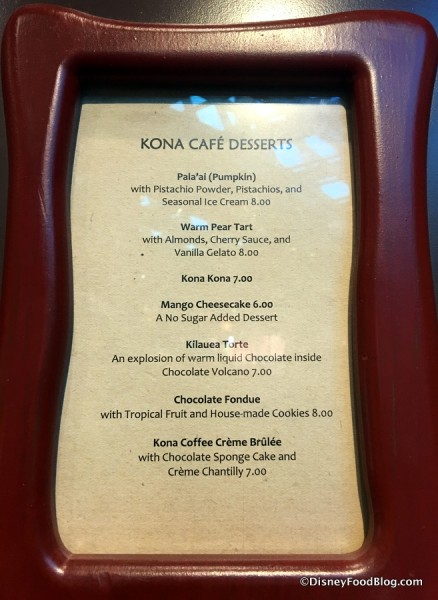 Kona Cafe Dessert Menu