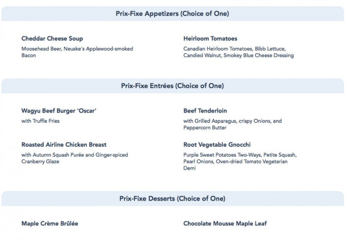 Le Cellier Prix Fixe Lunch on the Disney World website