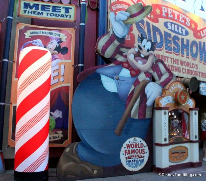 Peppermint Stick leading to Treats at Pete's