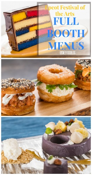 Check out the FULL BOOTH MENUS for the 2017 Epcot International Festival of the Arts!