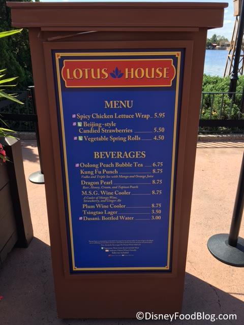 2017 Epcot Flower And Garden Festival Lotus House The Disney Food Blog