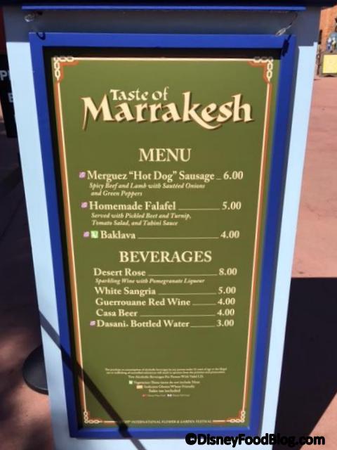 Taste of Marrakesh Menu 2017