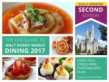 2017 DFB Guide to WDW Dining Cover-04