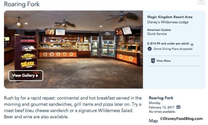 Screenshot from the Disney World website