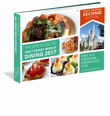 2017-DFB-Guide-to-WDW-Dining-Cover_3D