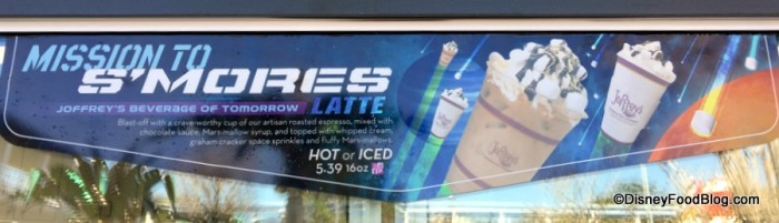 Mission to S'mores Latte sign