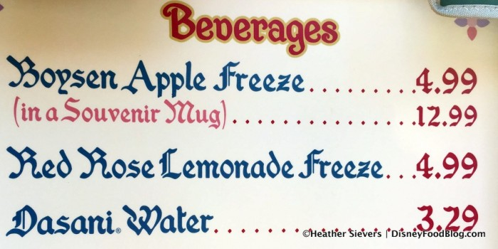 Maurice's Treats Beverages