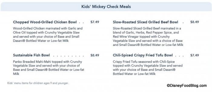 Screenshot from Walt Disney World website