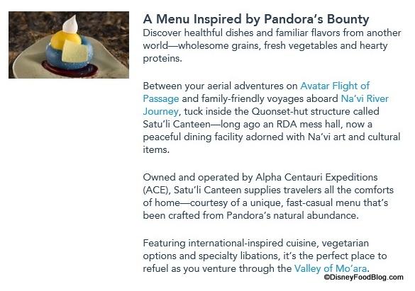 Satu'li Canteen Page Screenshot from Disney World website