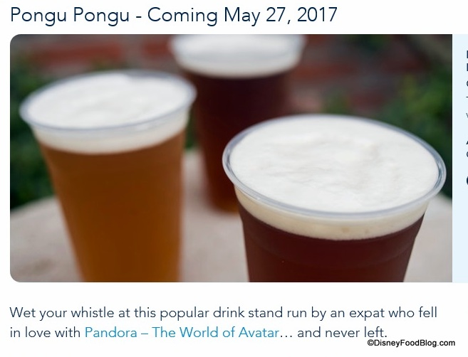 Pongu Pongu Page Screenshot from Disney World website