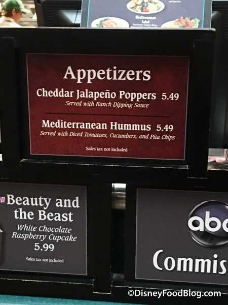 Appetizers -- Click to Enlarge