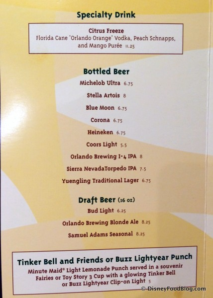 Special Drinks Menu -- Click to Enlarge