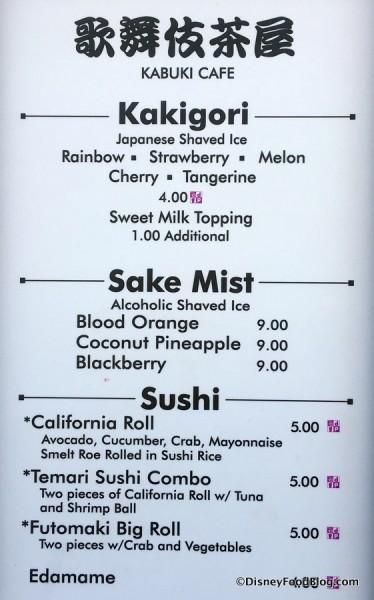 Kabuki Cafe Menu