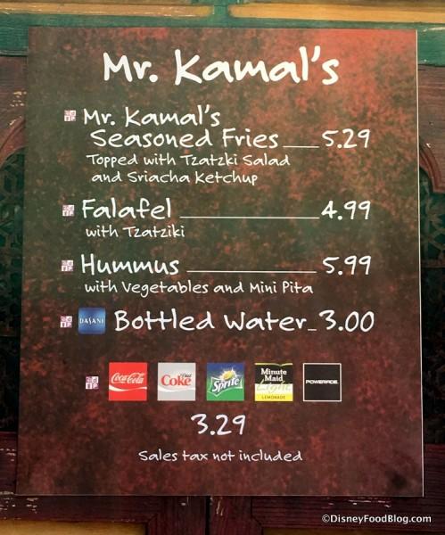 Mr. Kamal's Menu