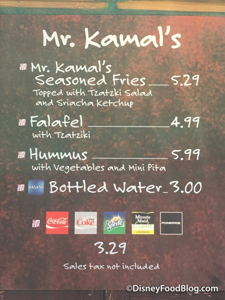 Mr. Kamal's Menu -- Click to Enlarge