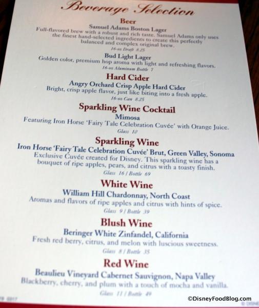 Alcoholic Beverage Menu -- Click to Enlarge