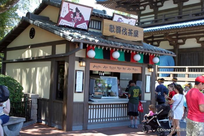 Japan's Kaki Gori Stand
