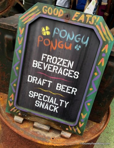 Pongu Pongu signage