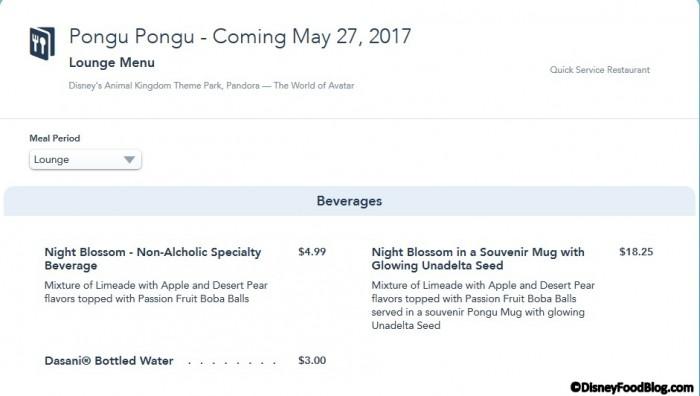 PonguPonguMenu1_2017