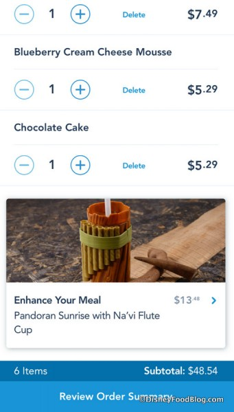 Mobile Order Screenshot