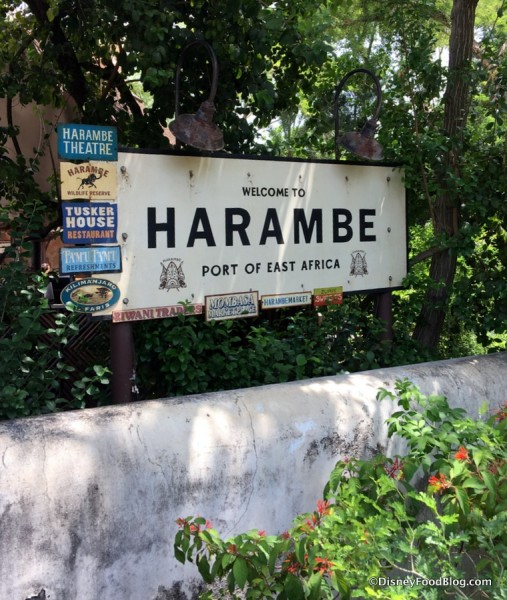 Entrance to Village of Harambe