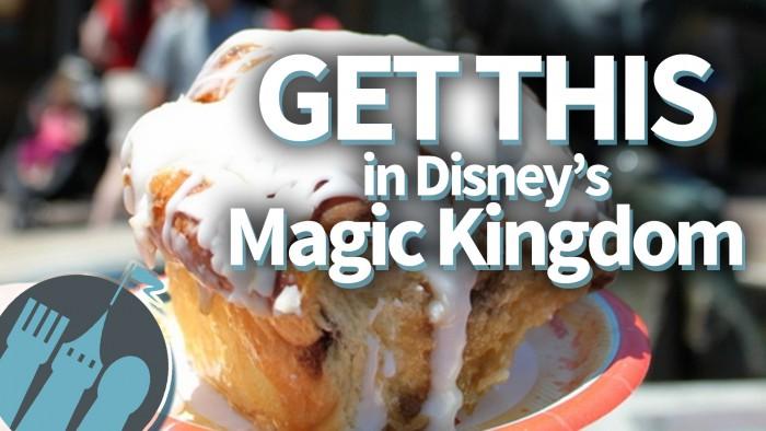Get this at Magic Kingdom Thumbnail