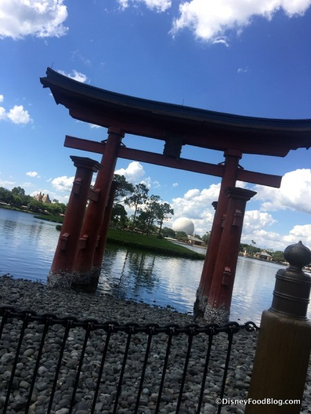 View from Epcot's Japan Pavilion