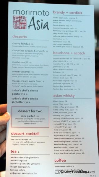 Menu -- Desserts and After Dinner Drinks -- Click to Enlarge