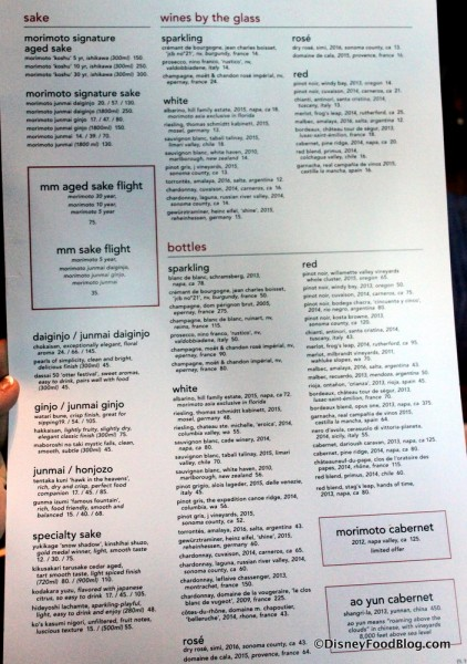Menu -- Beverages -- Click to Enlarge