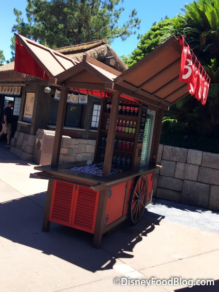New Japan Pavilion Cart