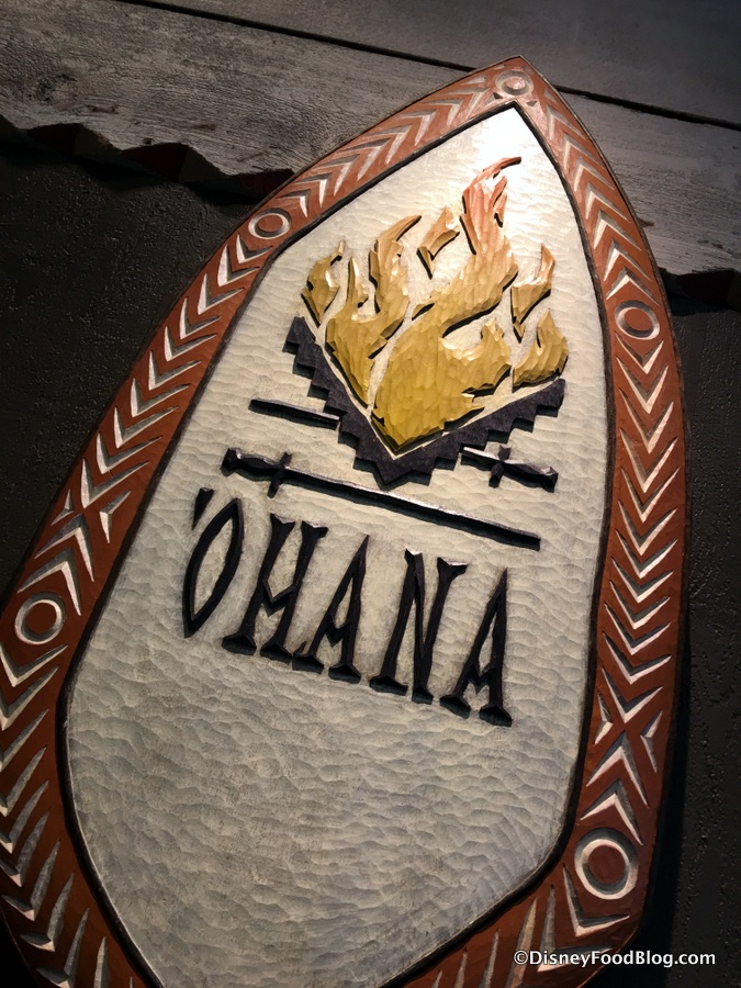 Review Dinner At Ohana In Disney S Polynesian Village