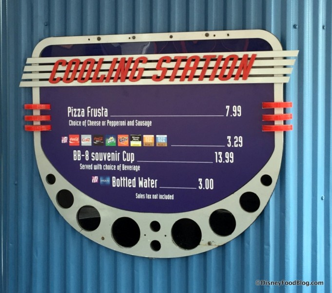 Cool Ship Menu